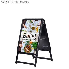 グリップA A2 両面 ブラック 【メイチョー】
