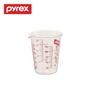 PYREX 計量カップ メジャーカップ 250ml CP-8532【 メジャーカップ おすすめ 料理 計量カップ 人気 計量カップ おしゃれ 計量カップ 水 計量容器 軽量カップ はかり 計量カップ 料理カップ 分量カ