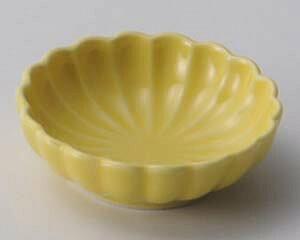 和食器 チ087-267 黄菊型豆皿 【メイチョー】