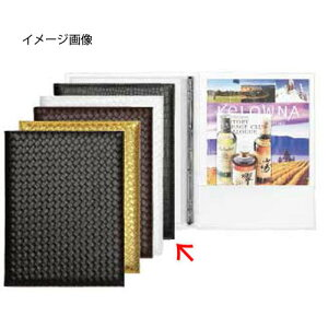 【まとめ買い10個セット品】シンビ インフォメーション TM-G クロコダイル
