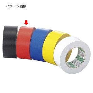 カラークラフトテープ赤 50mm×50m【梱包材 梱包テープ クラフトテープ 引越し 宅配 配送 日用品 文具 業務用】