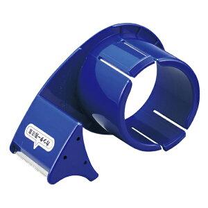 テープカッター ブルー 1個 【 店舗運営用品 梱包用品 梱包用テープ 梱包テープ用カッター 】【メイチョー】