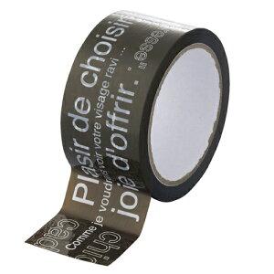 デザイン梱包テープ カフェオレ【 梱包材 梱包テープ ビニールテープ 引越し 宅配 配送 日用品 文具 業務用 】