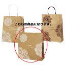レースィ 手提げ紙袋 白 32×11×33 50枚【店舗備品 包装紙 ラッピング 袋 ディスプレー店舗】