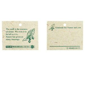 エコロジーさげ札 3.5×2.8cm 300枚組【 販促用品 ディスプレー ポップ 値札 ショーカード プライスカード タグ 荷札 店舗 セール 広告 商品 業務用 】