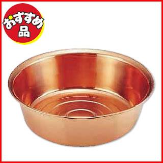 【 業務用 】【洗い桶 29cm 】銅 洗桶 29cm
