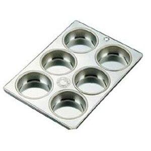 【まとめ買い10個セット品】ブリキ Cマフィン型 #11カップ6ヶ付 【厨房館】