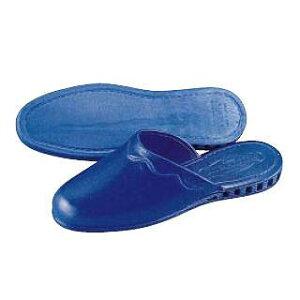【まとめ買い10個セット品】抗菌衛生チャーム・スリッパ No.708 ブルー【 業務用靴 サンダル 】 【厨房館】