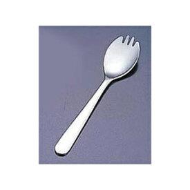 【まとめ買い10個セット品】18-8#4400 幼児・マルチスプーン (先割れ) 【厨房館】