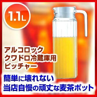 【即納 あす楽】 【 業務用 】アルコロック クワドロ冷蔵庫用ピッチャー 1.1L 23541