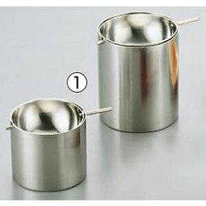 【まとめ買い10個セット品】SA18-8回転灰皿 小【 灰皿 アッシュトレイ 】 【厨房館】