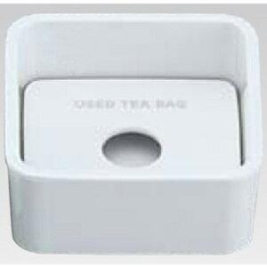 【まとめ買い10個セット品】ティーバッグボックス用インナープレート HW-207I【 ホテルグッズ バス アメニティー用品 】 【厨房館】