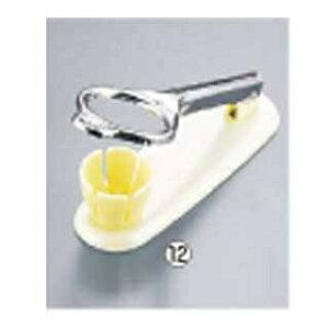 【まとめ買い10個セット品】PSタテ型玉子切 2分割(1本線)【 エッグカッター 】【厨房館】