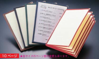 【 業務用 】受注生産品 えいむ 合皮 クリアテーピングメニューブック LTB-410 B4×10P