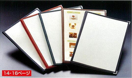 【 業務用 】えいむ 合皮 クリアテーピングメニューブック LTB-416 B4×16P