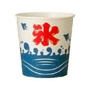 かき氷カップ 紙カップ かき氷 50個 日本製【 かき氷カップ 業務用 カップ かき氷容器 かき氷カップ 使い捨て 容器 かき氷 皿 カキ氷カップ おしゃれ アイスカップ おすすめ かき氷用カップ
