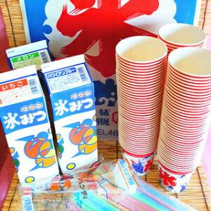 【 業務用 】 業務用かき氷機用 かき氷120人前セット オレンジ3本【厨房館】