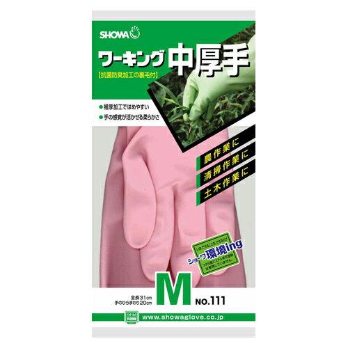 ワーキング中厚手 154026-09-14 ピンク 1双 ショーワ【厨房館】