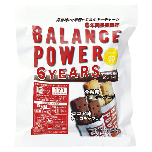 栄養機能食品 スーパーバランス 6years 29852 1個 トータルセキュリティSP 【メーカー直送/代金引換決済不可】【厨房館】
