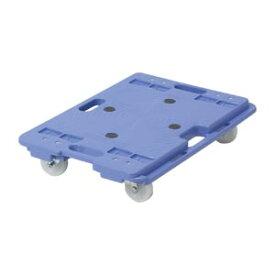 樹脂縦横連結段積みドーリー 垂直段積み PD406-3N 【厨房館】