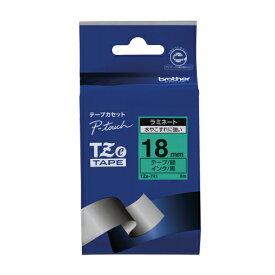 ピータッチ用 テープカートリッジ ラミネートテープ 8m TZe-741 緑 黒文字 【厨房館】