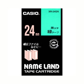 ネームランド用テープカートリッジ スタンダードテープ 8m/6m XR-24GN 緑 黒文字 【厨房館】