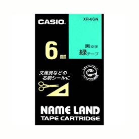 ネームランド用テープカートリッジ スタンダードテープ 8m/6m XR-6GN 緑 黒文字 【厨房館】
