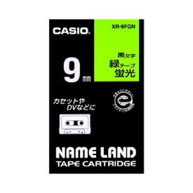 ネームランド用テープカートリッジ 蛍光テープ 5.5m XR-9FGN 蛍光緑 黒文字 【厨房館】