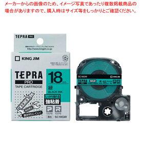 「テプラ」PRO SRシリーズ専用テープカートリッジ 強粘着ラベル 8m SC18GW 緑 黒文字 【厨房館】