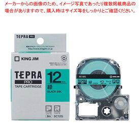 「テプラ」PRO SRシリーズ専用テープカートリッジ カラーラベル [パステル] 8m SC12G 緑 黒文字 【厨房館】
