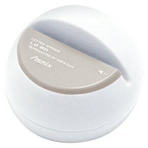 電動レターオープナー LO80W ホワイト 【厨房館】