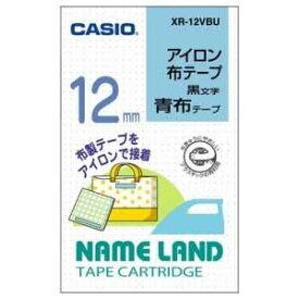 カシオ ネームランドテープ アイロン水色布に黒字 XR-12VBU 【厨房館】