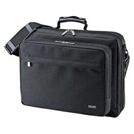 サンワサプライ PCキャリングバッグ BAG-U54BK2 ブラック 【厨房館】