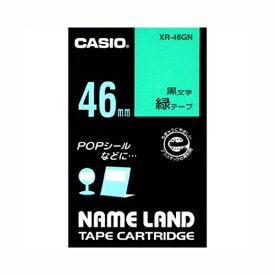 ネームランド用テープカートリッジ スタンダードテープ 8m/6m XR-46GN 緑 黒文字 【厨房館】