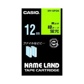 ネームランド用テープカートリッジ 蛍光テープ 5.5m XR-12FGN 蛍光緑 黒文字 【厨房館】