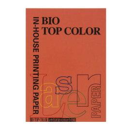 伊東屋 バイオトップカラー A4判 100枚 BT119 ブリックレット 【厨房館】
