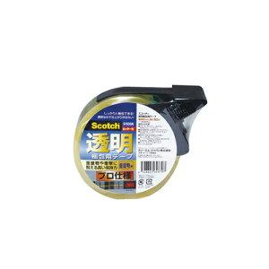 スコッチ[R] 透明梱包用テープ 375シリーズ プロ仕様 375DSN 【厨房館】
