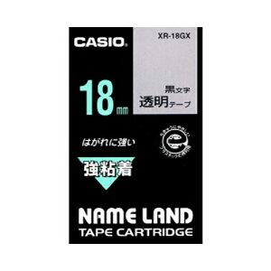 ネームランド用テープカートリッジ 強粘着テープ 5.5m XR-18GX 透明 黒文字 【厨房館】