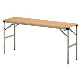 アイリスチトセ 折りたたみテーブル LOT 軽量メラミン天板 LOT-1545E-NA ナチュラル 【厨房館】