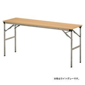 アイリスチトセ 折りたたみテーブル LOT 軽量メラミン天板 LOT-1545E-GY ライトグレー 【厨房館】