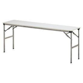 アイリスチトセ 折りたたみテーブル LOT 軽量メラミン天板 LOT-1845E-GY ライトグレー 【厨房館】