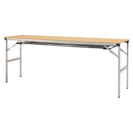 アイリスチトセ 折りたたみテーブル LOT 軽量メラミン天板 棚付 LOT-1845ET-NA ナチュラル 【厨房館】