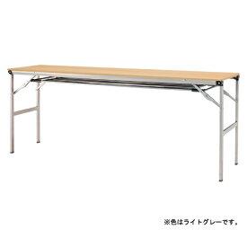 アイリスチトセ 折りたたみテーブル LOT 軽量メラミン天板 棚付 LOT-1845ET-GY ライトグレー 【厨房館】