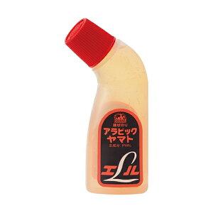アラビックヤマト エコミュ アラビック エル E・AL-200 【厨房館】