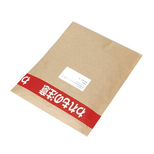 クラフト荷札テープ KNT03W 【厨房館】