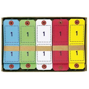 連番荷札 1〜100番(混色) BF-105 青、赤、黄、緑、白、各1組 混色 【厨房館】