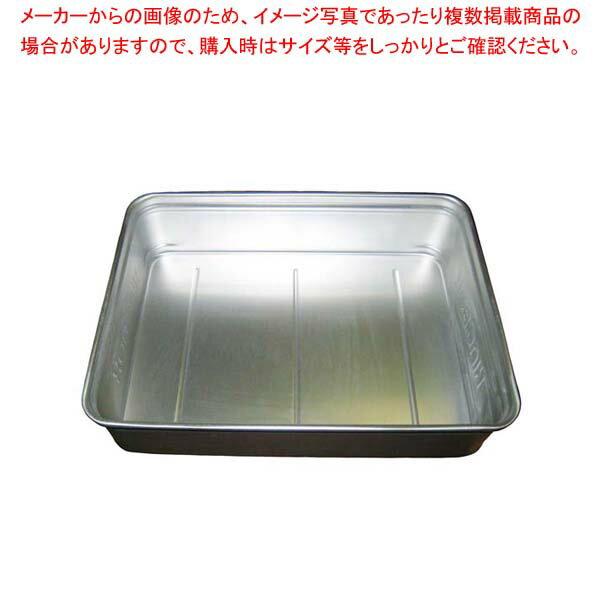 【 業務用 】アルマイト キングボックス(番重)中 110mm