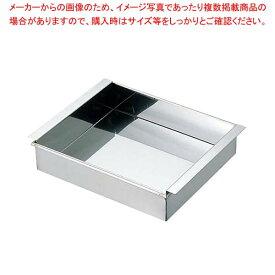 EBM 18-8 アルゴンアーク溶接 玉子ドーフ器 関西型 24cm【 おにぎり型・ライス型・押し寿司型 】 【厨房館】