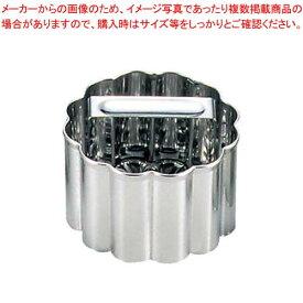 EBM 18-8 物相型(ライス型)菊【 おにぎり型・ライス型・押し寿司型 】 【厨房館】