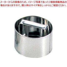 EBM 18-8 物相型(ライス型)丸【 おにぎり型・ライス型・押し寿司型 】 【厨房館】